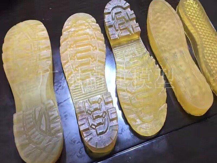 软胶鞋底硅胶模