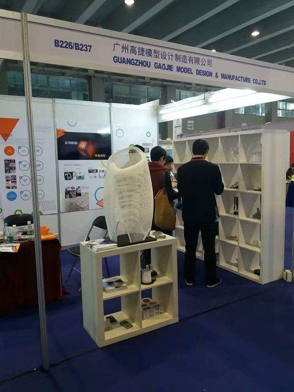 2016年12月中国第三届广州国际教育博览会