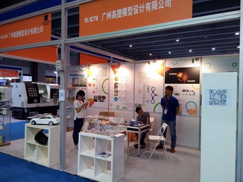 2015广州琶洲国际3D打印展