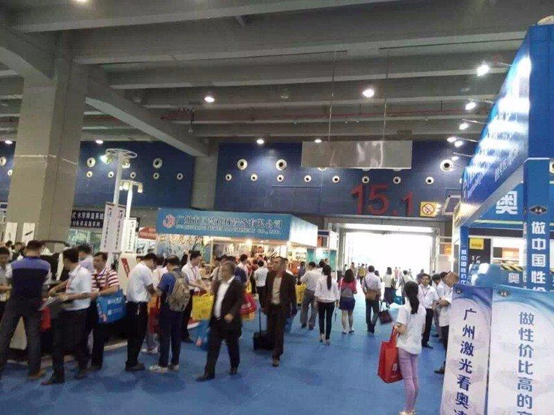 2015广州机床展