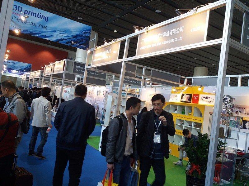 2017中国首届国际3D打印展